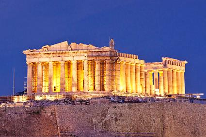Аттика, Афины